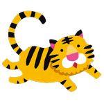 動物占い虎の性格はバランス感覚あふれた親分肌。