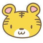 6.愛情あふれる虎(ブラック)